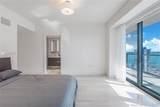 1451 Brickell Ave - Photo 8