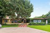 5250 Kendall Dr - Photo 4