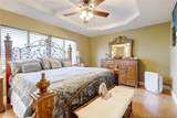 1785 77th Ave - Photo 14