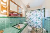 575 49TH ST S - Photo 23