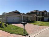 10408 Canal Brook Ln - Photo 1