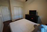 9632 Waterview Way - Photo 30