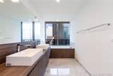 1000 Brickell Plz - Photo 12