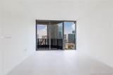 1000 Brickell Plz - Photo 15