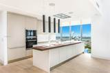 1100 Biscayne Blvd - Photo 3