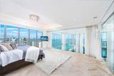 1100 Biscayne Blvd - Photo 5