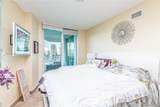 1755 Hallandale Beach Blvd - Photo 10
