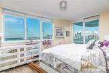 1755 Hallandale Beach Blvd - Photo 8