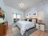 2901 Collins Ave - Photo 18