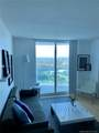 2101 Brickell Ave - Photo 5