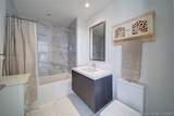 851 1st Avenue - Photo 36