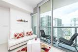 485 Brickell Ave - Photo 11