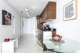 485 Brickell Ave - Photo 13
