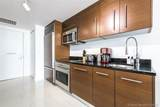 485 Brickell Ave - Photo 14