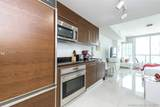 485 Brickell Ave - Photo 15
