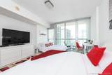 485 Brickell Ave - Photo 6