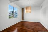 410 1st Ave - Photo 14