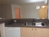 2427 Centergate Dr - Photo 9