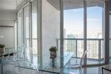 475 Brickell Ave - Photo 6