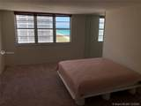 5825 Collins Ave - Photo 33