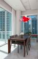 900 Brickell Key Blvd - Photo 8