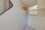 2950 3rd Ave - Photo 10
