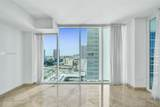 1040 Biscayne Blvd - Photo 12
