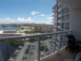 1351 Miami Gardens Dr - Photo 22