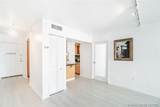 7933 West Dr - Photo 40