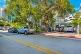 301 Michigan Ave - Photo 6