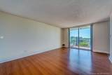 16546 26th Ave - Photo 4