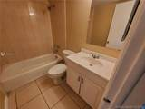 4503 Treehouse Ln - Photo 16