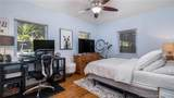 2996 Shipping Ave - Photo 10