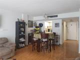 2841 163rd St - Photo 3
