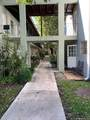 10748 Kendall Dr - Photo 8