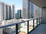 1000 Brickell Plaza - Photo 13