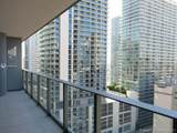 1000 Brickell Plaza - Photo 14