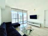 465 Brickell Ave - Photo 6