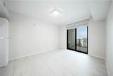 1010 Brickell Ave - Photo 16