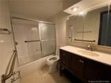 6900 Kendall Dr - Photo 28