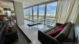 1541 Brickell Ave - Photo 3