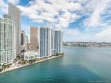 901 Brickell Key Blvd - Photo 3