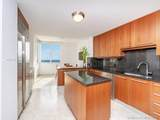 901 Brickell Key Blvd - Photo 8
