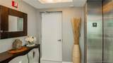 7935 East Dr - Photo 23