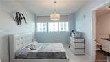 7935 East Dr - Photo 24