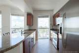 7270 Kendall Dr - Photo 6