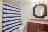 7270 Kendall Dr - Photo 8