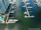 17211 Biscayne Blvd #039 - Photo 4
