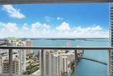 465 Brickell Ave - Photo 14