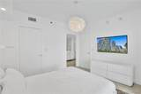 495 Brickell Avenue - Photo 32